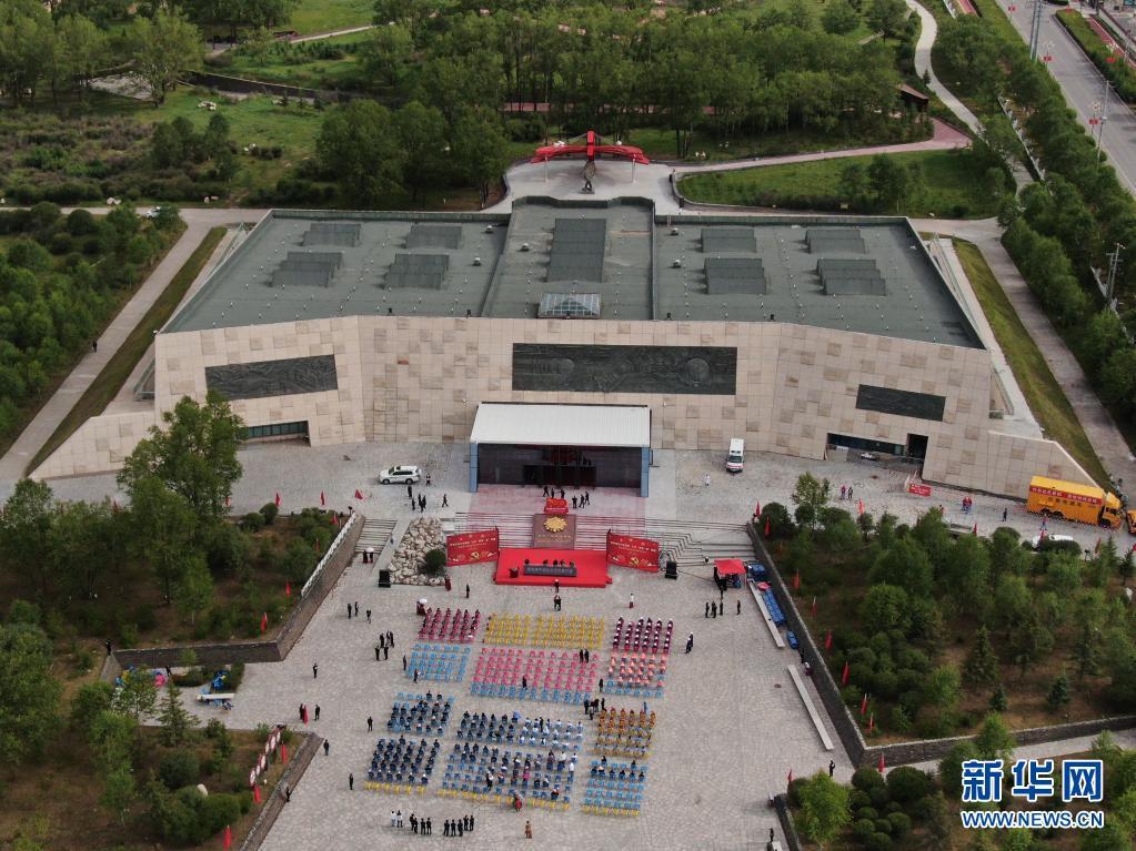 青海原子城纪念馆30日恢复开放