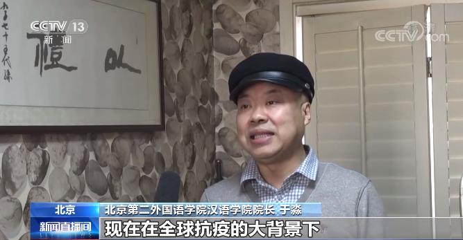 """春节留校不寂寞 各大高校这样""""就地过年""""→"""