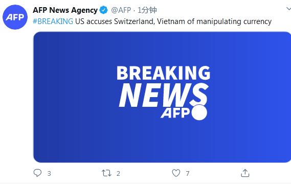 外媒:美国财政部将瑞士和越南列为汇率操作国