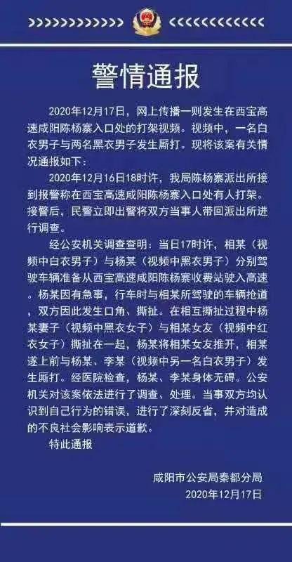 对男人口_日本对中国籍男子执行死刑,16年前杀害福冈一家四口