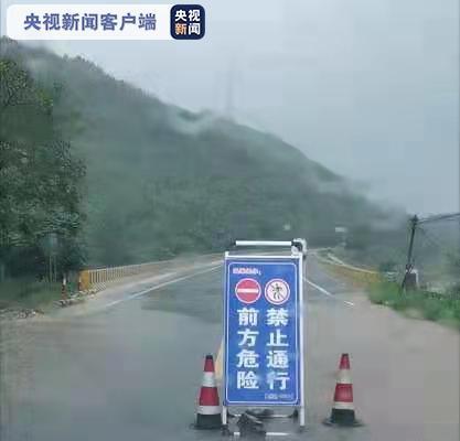 暴雨、大暴雨!河南焦作对部分道路采取临时交通管制