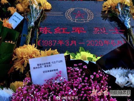 泪目!卫国戍边英雄陈红军墓前鲜花遍地插图1