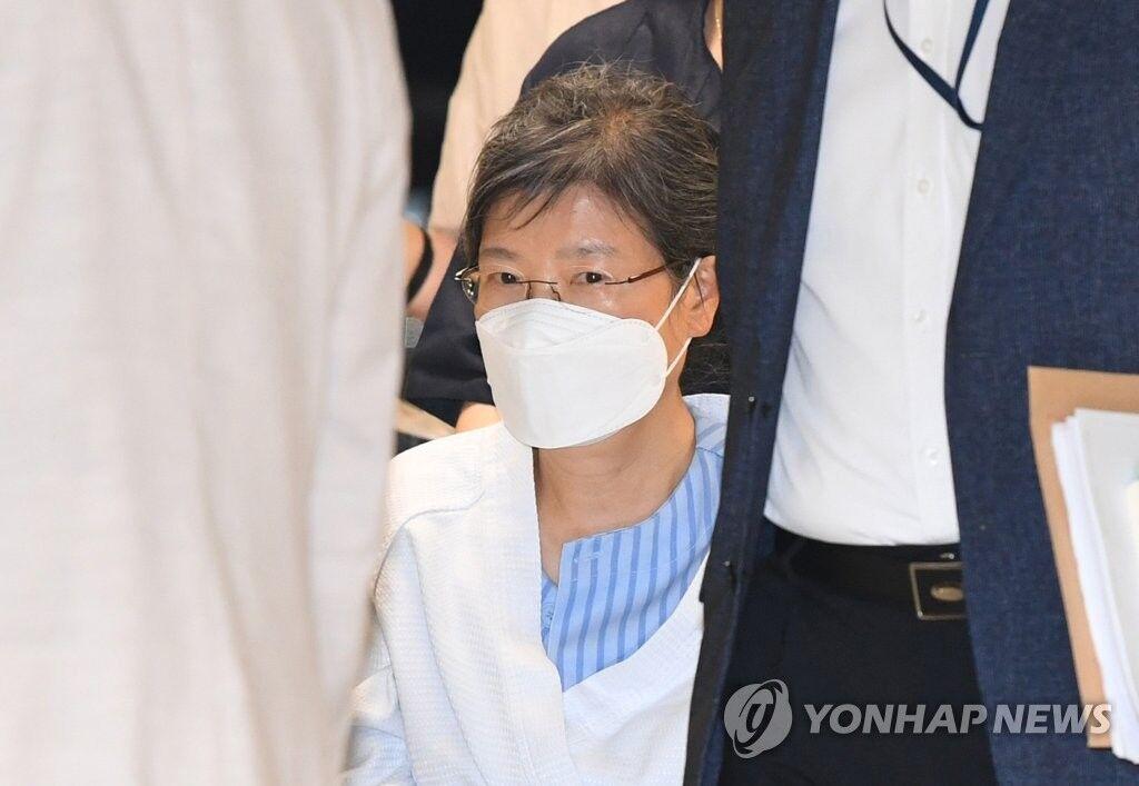 韩国法务部:前总统朴槿惠为治病入院 出院时间尚未敲定