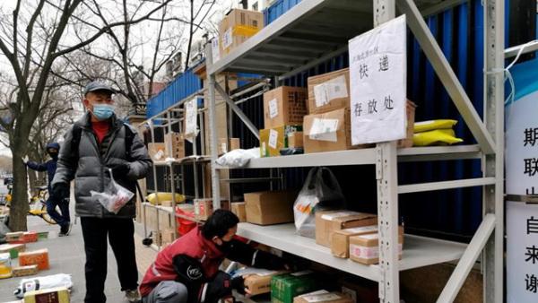 北京:便民快递储物架亮相社区