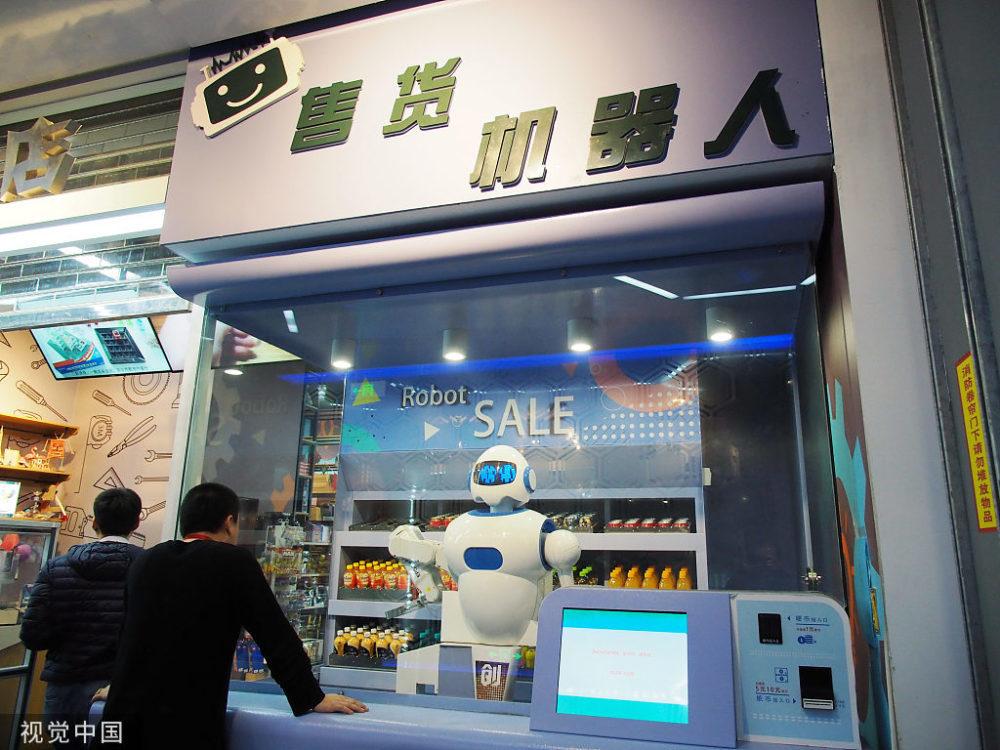 北京:自动售货机器人商店上岗 吸引顾客关注