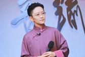 王珮瑜:京剧更讲究中正平和的境界