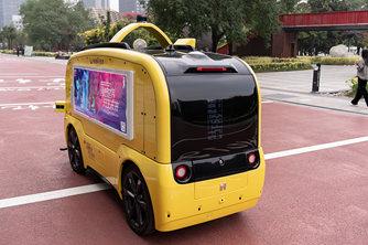 """无人车成""""移动小卖部""""市民可体验智能服务"""