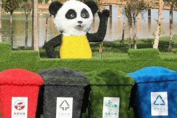 寧夏銀川首個垃圾分類主題公園亮相