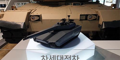 首尔防务展韩国展示自研未来坦克 外形科幻