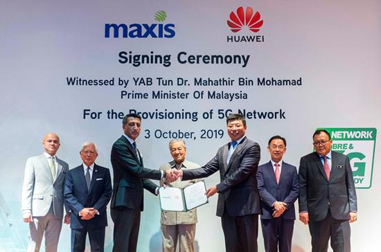 Maxis和华为签署合同 领跑马来西亚5G