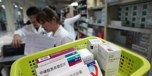 美媒:中国打造全球最优质最便宜医保服务