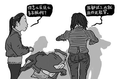 """""""近八成大学生网购过不实用物品""""的警示"""