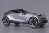 起亞概念車FUTURON全球首發