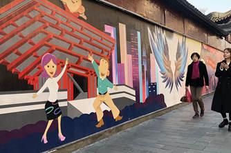 """上海""""国产动漫元素涂鸦墙""""变身""""打卡胜地"""""""