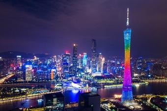 """重慶成都西安后,廣州成下一個""""網紅""""城市?"""