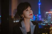 赵雅芝穿灰领西装红唇惹眼 眺望夜景尽显优雅
