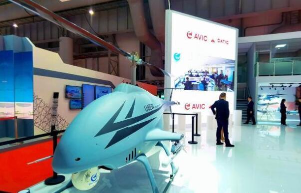 中国U-8EW无人机首次亮相国外重大国际航展