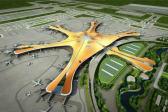 全國機場年旅客吞吐量達12.6億