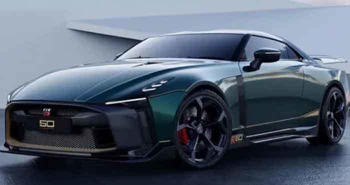 尼桑GT R50限量版