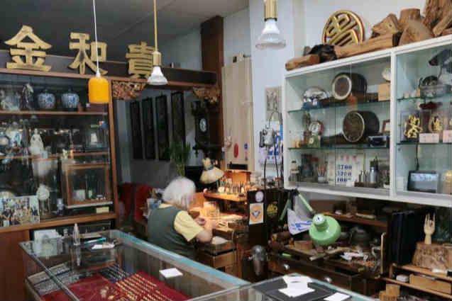探訪臺北百年銀樓