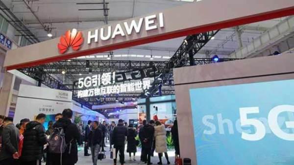 2019世界5G大会在京开幕