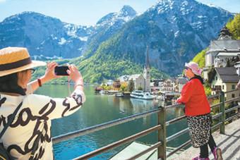 关注   中国活力带旺世界旅游