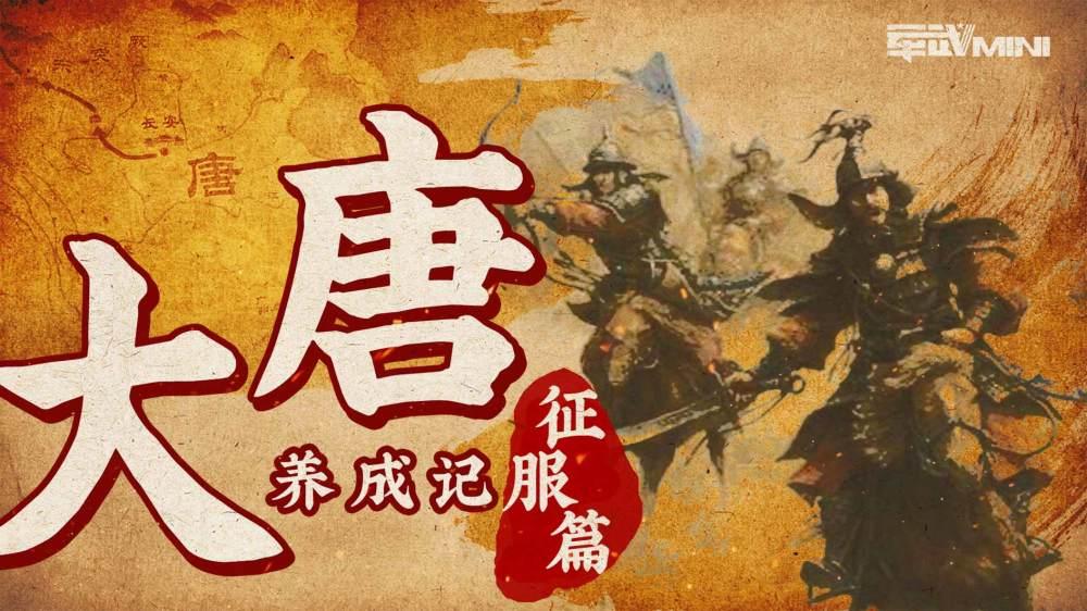 哪吒父亲李靖曾率十万大军收复北方游牧民族