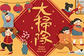 """吃糖瓜蒸花馍小年开启""""春节倒计时"""""""
