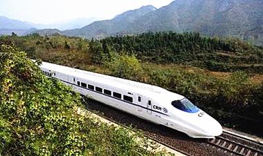 关注 | 中国第一条旅游高铁成贵高铁即将开通