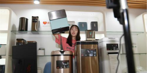 加强与电商平台合作 促进塑料制品企业转型升级