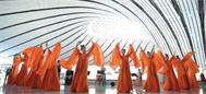 北京大兴国际机场古风盛宴
