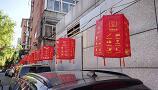 北京潘庄南路挂满400个红灯笼宣传垃圾分类