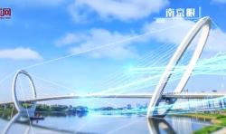 2020南京创新周:创新者说