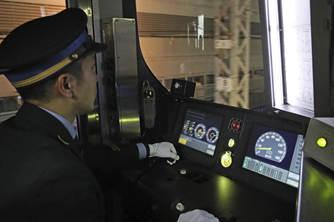 西日本铁路公司大阪环线测试自动驾驶