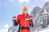 奥地利越野滑雪队正式复训