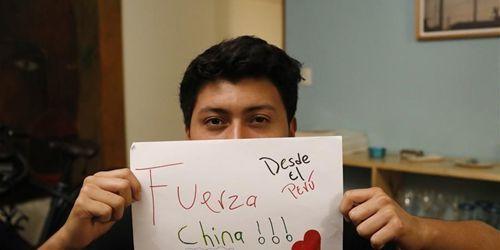 来自远方的祝福——秘鲁少年为中国加油