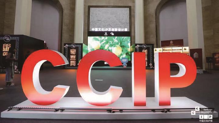 2019中国IP展年度总结,环球替你划重点