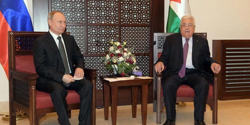 巴勒斯坦总统阿巴斯与俄总统普京讨论中东事务