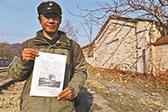 90后学者专注铁路文保京汉铁路老站房获文物身份