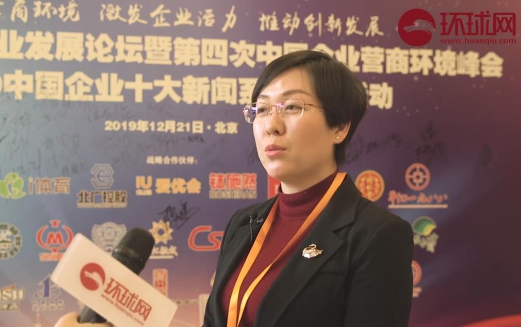 环球网专访:贵港市港北区副区长卢灵姬