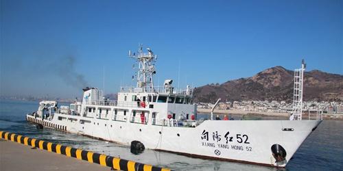 """""""向阳红52""""与""""向阳红08""""起航执行海洋调查任务"""