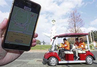 日本测试新交通服务模式参观者用智能APP叫车