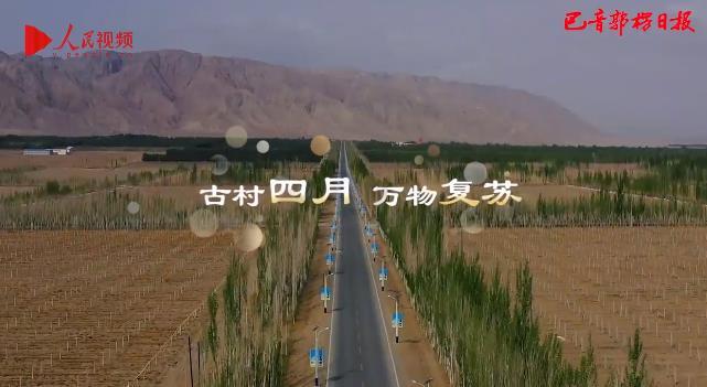 新疆焉耆县