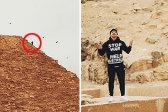 美网红男子爬金字塔为澳大利亚筹款 被捕入狱5天