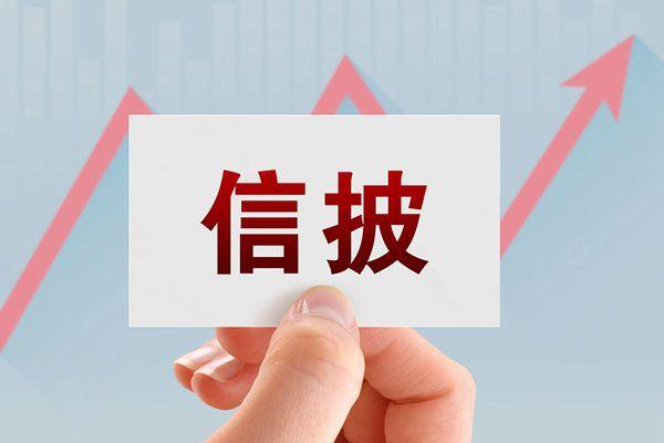 助力上市公司完善信息披露,环球网财经信披平台上线