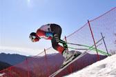 高山滑雪——男子超级大回转赛况