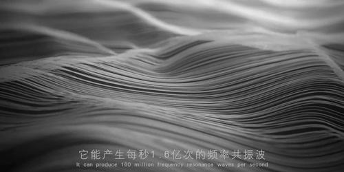 """港媒:在中国畅销的""""量子内衣""""靠谱吗?"""