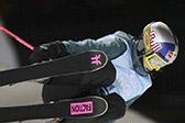 自由式滑雪U型场地世界杯谷爱凌夺金
