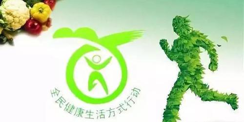 """美媒:后疫情时代 健康成中国人""""新型奢侈品"""""""