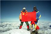 六十年回望:怀念人类首次下北坡登顶珠峰60周年